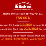 thong-bao-nghi-tet-tan-suu-2021
